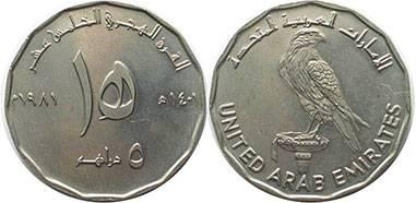 uae-5-dirhams-1981_low.jpg