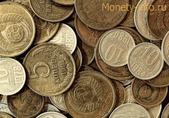 katalog-monet-SSSR-1.jpg