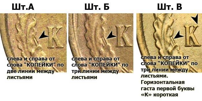 2-kopejki-1961-goda-3.jpg