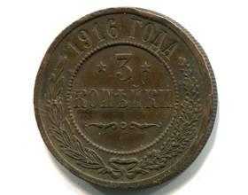 3_1916.jpg