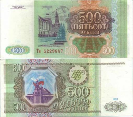 500r.jpg