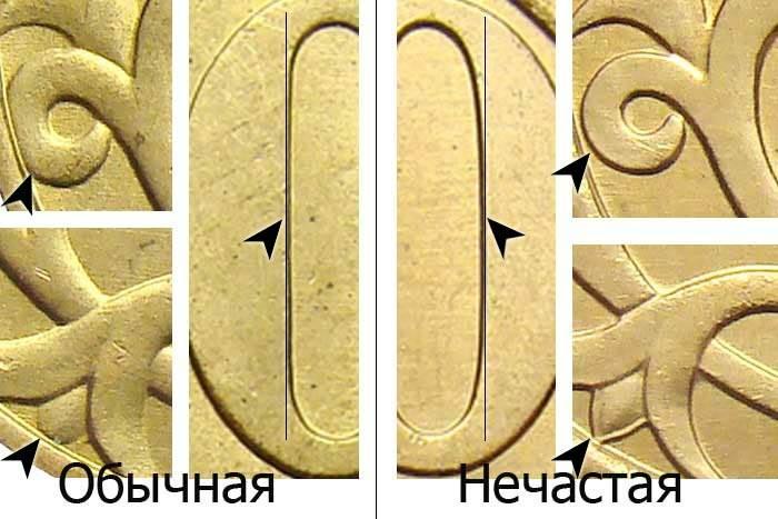 50-kopeek-2006-goda-5.jpg