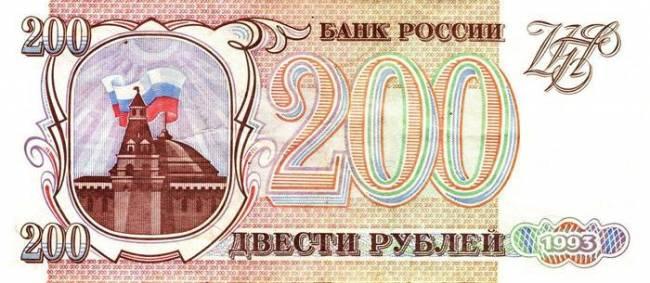rubl155.jpg