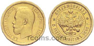 5-rubley-1895-goda.jpg