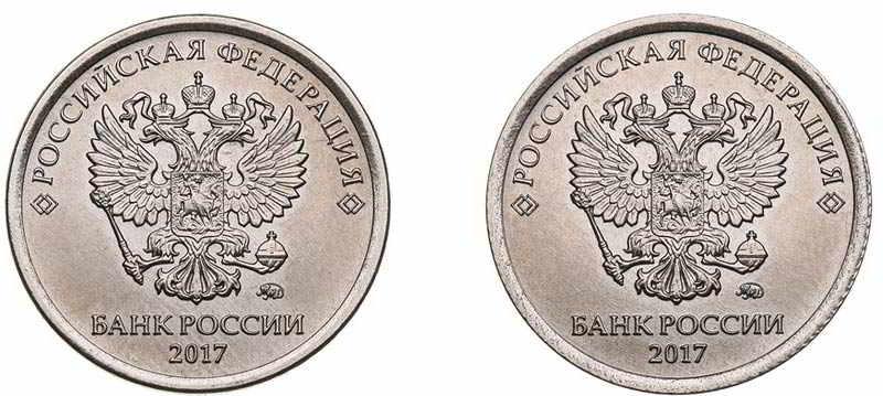 1-rubl-2017-goda-2.jpg