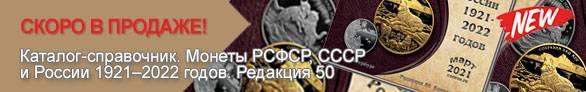 BanSov50.jpg