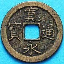 coins_japan_1-2_1_mon_1668-210x210.jpg