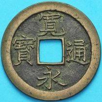 japan_tonk_1_mon_1668_coins-210x210.jpg