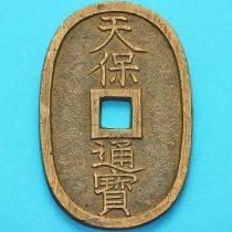 japan_bol_100_mon_1835_coins-210x210.jpg