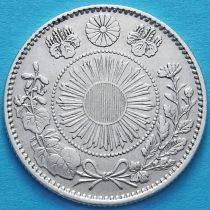 japan_3_20_sen_1871_coins-210x210.jpg
