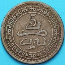 marok_4_5_mazun_1903_coins-210x210.jpg