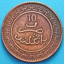 marok_2_10_mazun_1903_coins-210x210.jpg