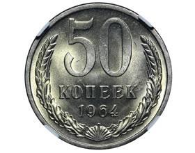 50_1964.jpg