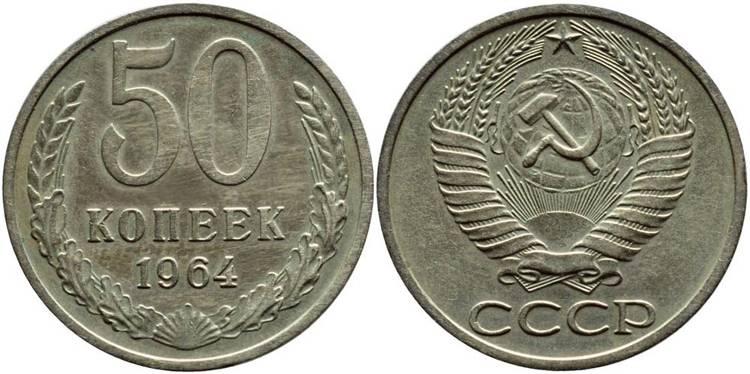 50k-1964.jpg