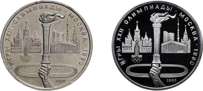1-rubl-olimpiada-moskva-1980-2.jpg