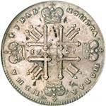 1-rubl-1727-goda-nadpis-razdelena-portretom-moskovskij-tip-thumb.jpg