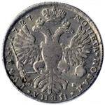 1-rubl-1727-goda-portret-vpravo-golova-bolshe-thumb.jpg