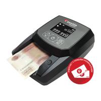 avtomaticheskij-detektor-valyut-banknot-cassida-quattro-200x200.png