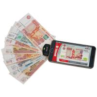 mobiljnij-avtomaticheskij-detektor-valyut-docash-moby-200x200.png