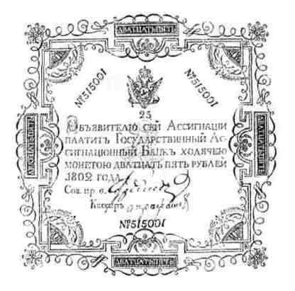 img11753_2-8_25_rubley_1802_Obrazets.jpg