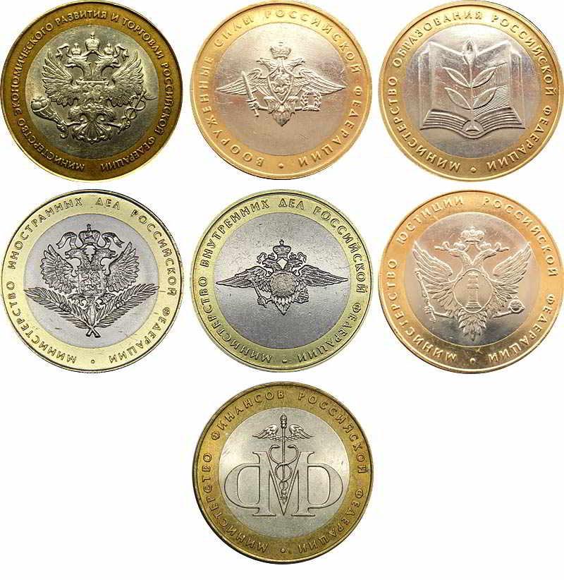 10-rublej-2002-goda-1.jpg