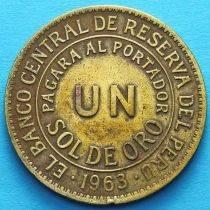 peru_1_sol_1963_coins-210x210.jpg