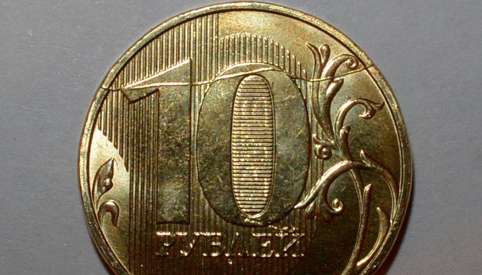 vidy-brakovannyx-monet-raskol-shtempelya.png