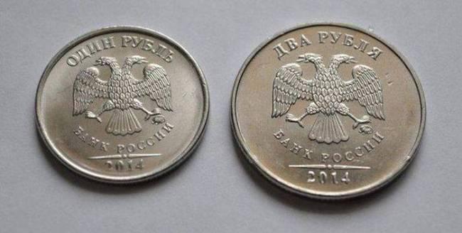 rare-coins-hunt-01.jpg