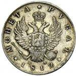 1-rubl-1812-goda-orel-1814-thumb.jpg