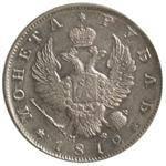1-rubl-1812-goda-orel-1810-thumb.jpg