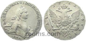 1-ruble-1762-goda.jpg