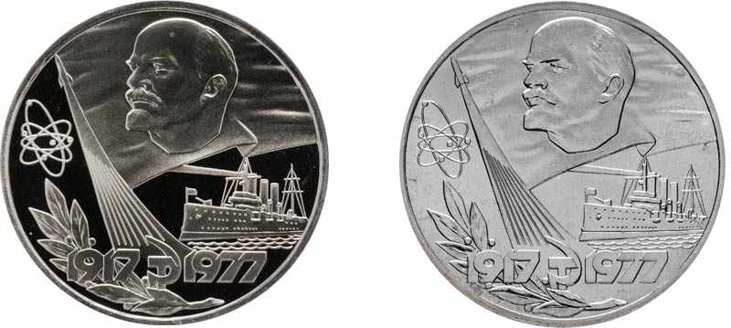 1-rubl-1977-60-let-sssr-2.jpg