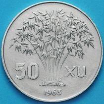vietnam_50_xu_1963_coins-210x210.jpg