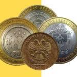 Самые-дорогие-десятирублевые-монеты-России-2-150x150.jpg