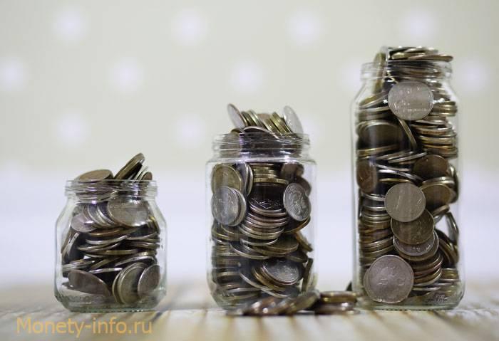 cennye-monety-0.jpg