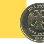 Самые-редкие-монеты-2-рубля-150x150.png