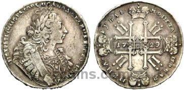 1-ruble-1729-goda.jpg