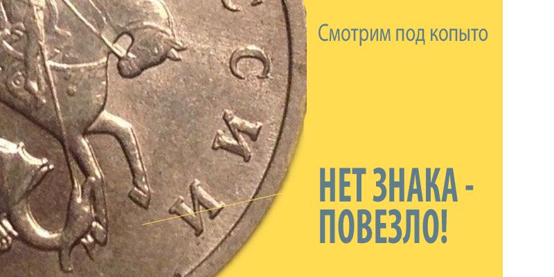 Монетаб-ез-знака-монетного-двора.png