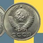 Редкие-монеты-СССР-1991-года-150x150.jpg