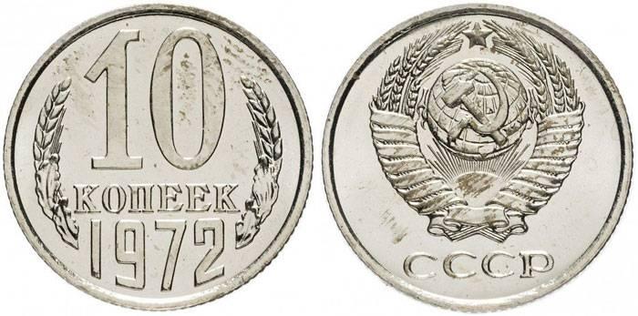 avers-i-revers-10-kop-1972-700.jpg