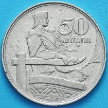 latvia_50_sant_1922_coins-210x210.jpg