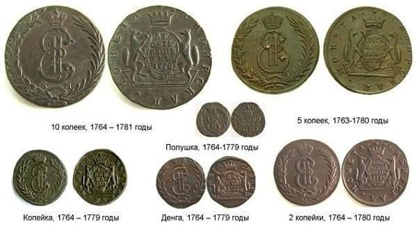 sibir-coin.jpg