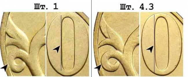 50-kopeek-2009-goda-5.jpg