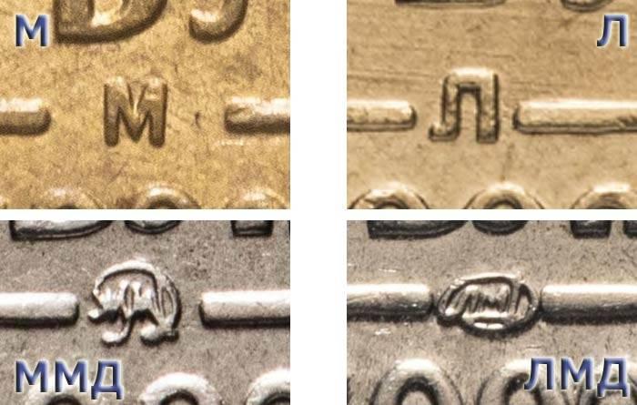 katalog-monet-rossii-1992-1993-2.jpg
