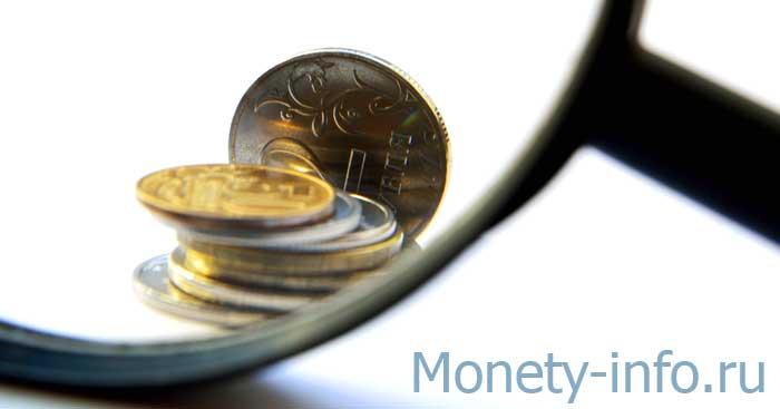 gde-prodat-monety-1.jpg