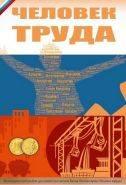 5-sht-kapsulnyh-albomov-pod-bimetallicheskie-monety-rossii-drevnie-goroda-i-oblasti.jpg