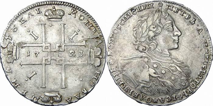 1-rubl-1723-avers-i-revers.jpg