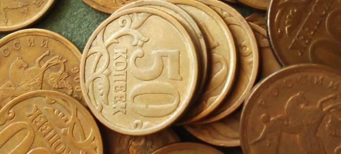 cennye-redkie-i-dorogie-monety-50-kopeek-1.jpg