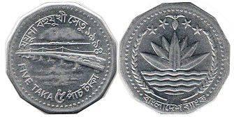 bangladesh_5_taka_1994_low.jpg