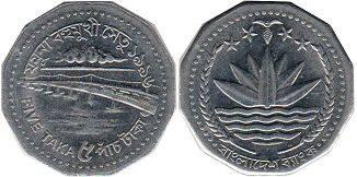 bangladesh_5_taka_1996_strong_low.jpg